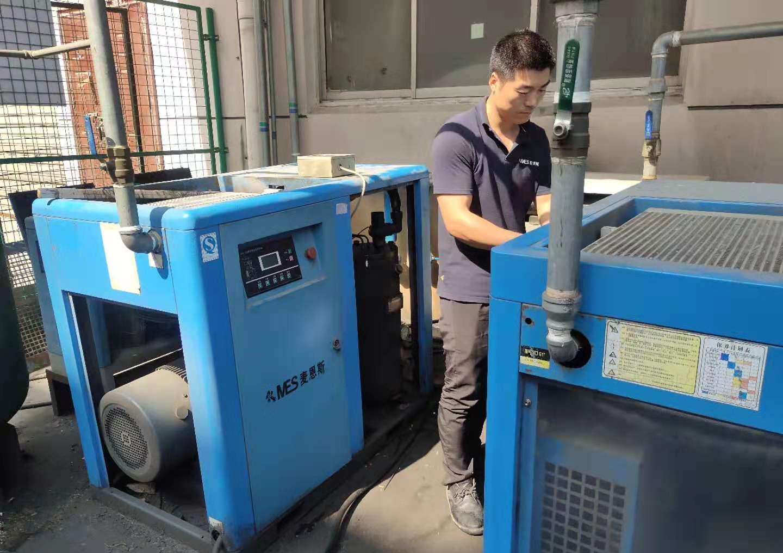 如何降低螺杆空压机冷干机的露点?