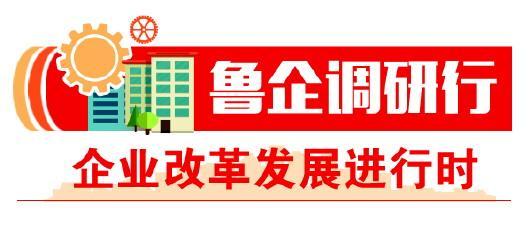 """""""夕阳产业""""迎朝阳:康平纳印染工厂的重生之路"""