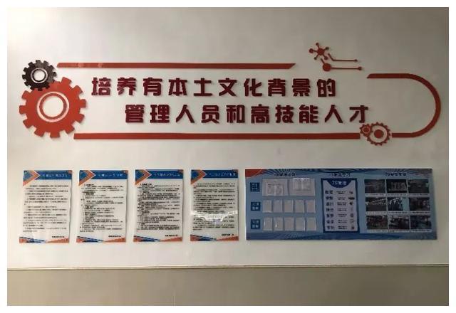 """""""工学结合,知行合一"""",沈阳机床走进宁波职业技术学院实训中心"""