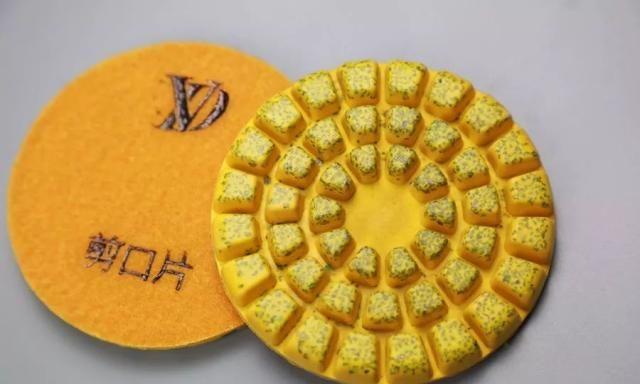 树脂磨片与金属磨片的整平效果有什么区别?如何选?