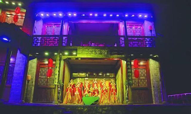 「媒体看武夷」闽北日报:印象大红袍,武夷夜之魅
