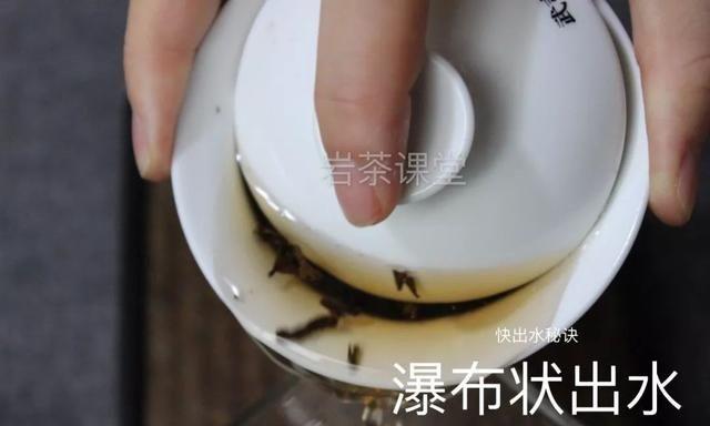 无论水仙、肉桂、大红袍,每次冲泡岩茶都要用沸水吗?