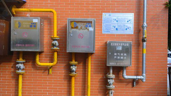 燃气安全宣传小标牌、大作用