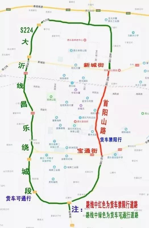 【公告】昌乐新增设12块标牌提示货车禁行 违者重罚