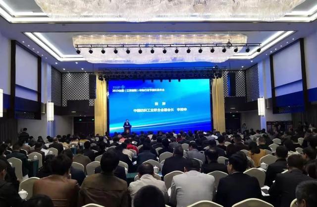 2019全国印染节能环保年会召开