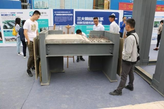 广西发展装配式钢结构建筑新的里程碑