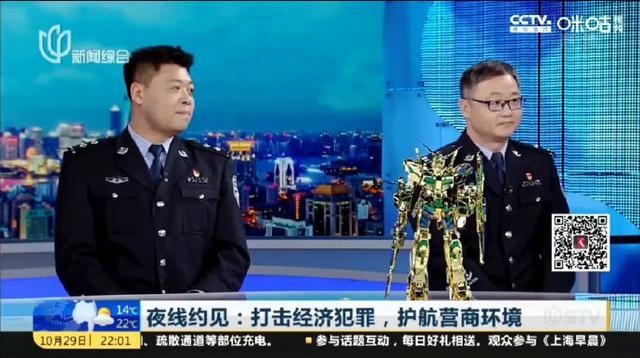 """上海警方再秀""""电镀金色觉醒独角兽""""Mega Size限量款高达"""