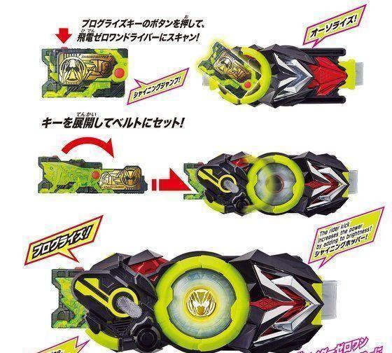 假面骑士01强化形态:闪耀蝗虫变身匙公开 金色电镀变透明配件