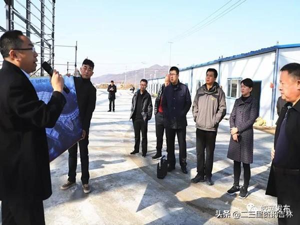 中国北部(蛟河)石材循环经济产业园项目现场推进会