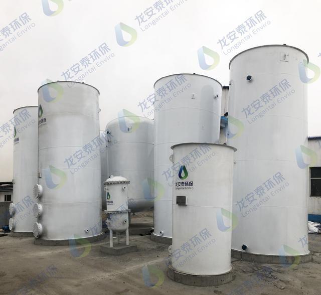 臭氧催化剂处理苯系物废水
