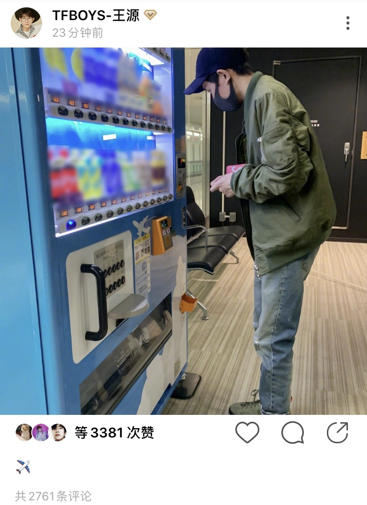王源晒新图,意外暴露了工作室的拍照设备,很出乎意料!