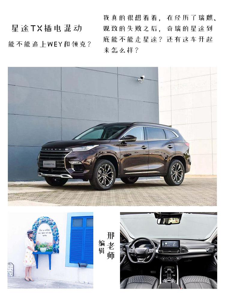 """盘点""""键盘车神""""2019年最期待的新能源车,其中一辆堪称国产骄傲"""