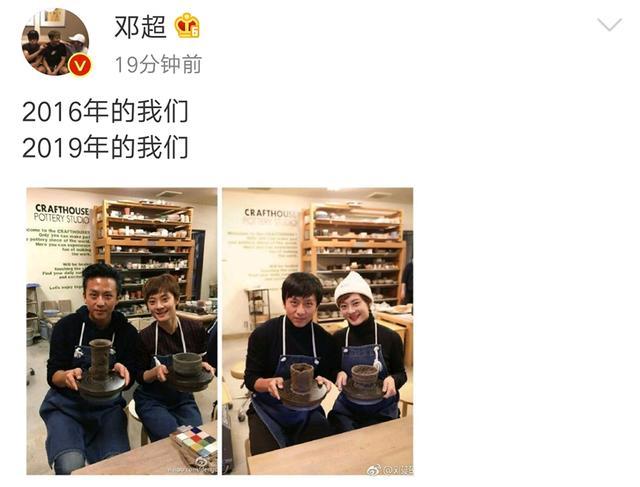 邓超晒与孙俪一起做陶瓷的3年前后对比照,自夸变年轻、发量大!