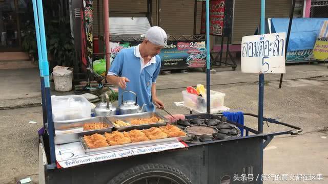 """在泰国,看到街上卖的""""烤王八"""",过去一看,大跌眼镜"""