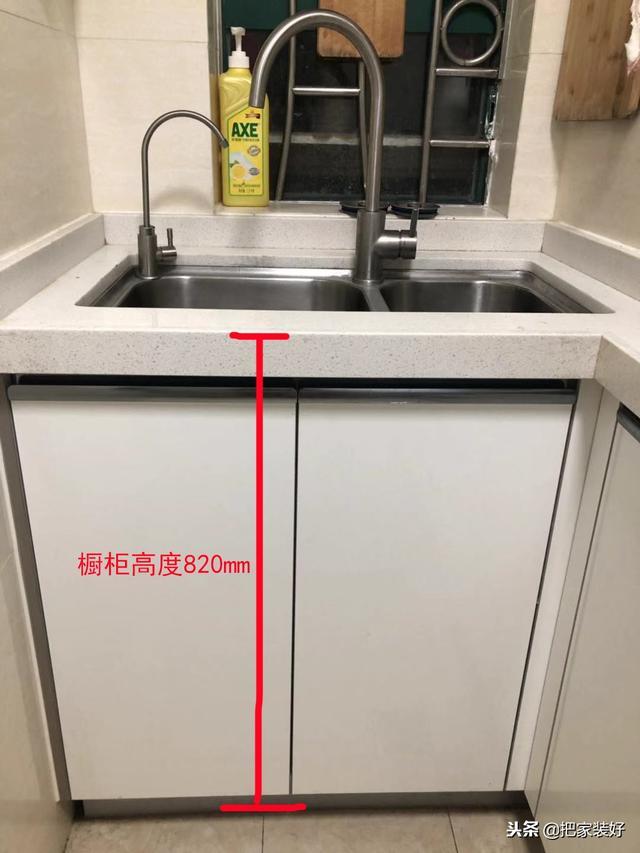 厨房装修要注意这10个地方,橱柜用20年都没问题!