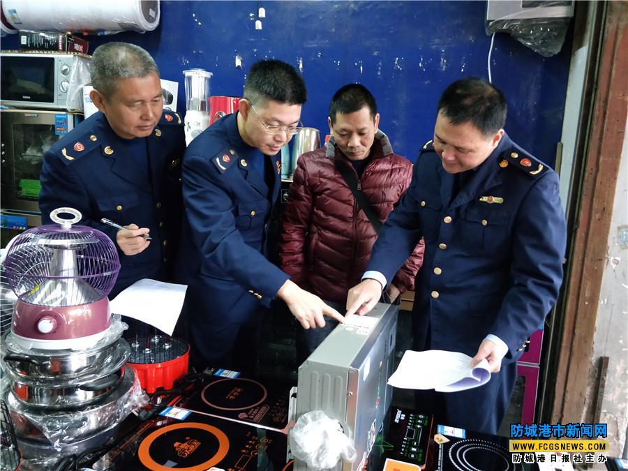 防城港市工商局防城区分局对燃气器具销售流通环节开展专项监督检查
