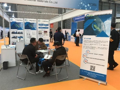 江苏海普携电镀废水解决方案亮相2019国际表面工程(上海)展览会