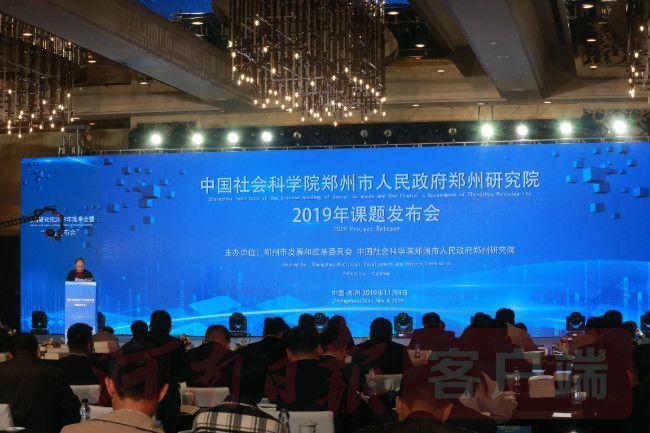 """2020工业自动化展:为郑州""""量身定制""""!高质量建设国家中心城市"""