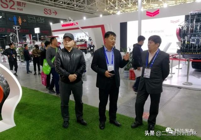 舒兰市赴青岛开展项目考察并参加2019中国国际农业机械展览会