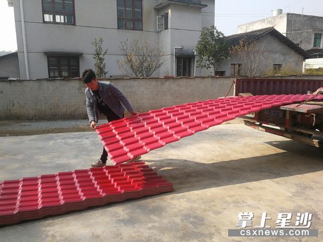 捐赠100余平方米树脂瓦,贫困户再也不用担心屋顶漏水了