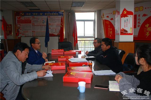 市委第八指导组在天水锻压机床集团公司指导督查主题教育开展情况