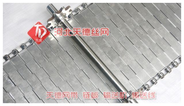 烘干机金属提升链板输送带打孔直径
