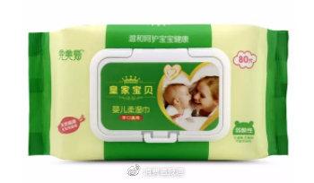 双十一拔草日化用品篇:5款洗发水检出性激素,部分婴儿用品防腐剂…