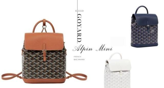 神秘又低调的法国手机万博版登录品牌Goyard释出新款Alpin Mini