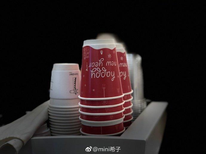七星路 咖啡