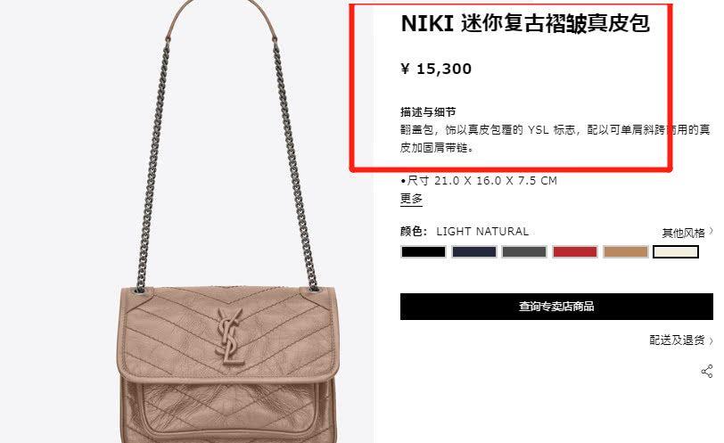"""何穗背1万5的包""""走秀"""",可网友却被外套吸引:蕾丝外缝塑料?"""