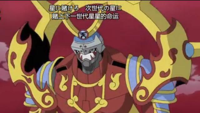 """亿客隆平台宝贝:他们是远古时代的""""救世主"""",白帝、须佐之男兽上榜"""