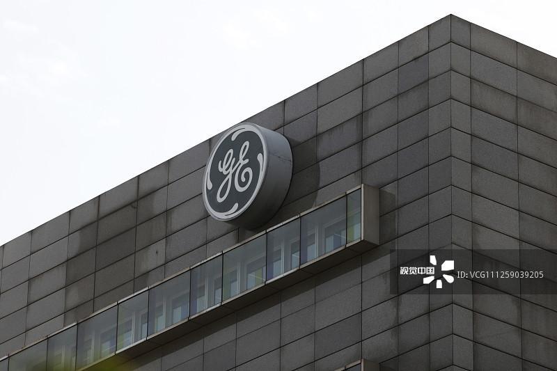 厉害了!亚洲首个海上风电机组总装基地落户广东