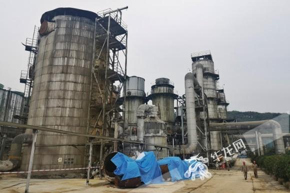 中化涪陵化工公司老厂全面停产 实施环保技改搬迁2021年底投产