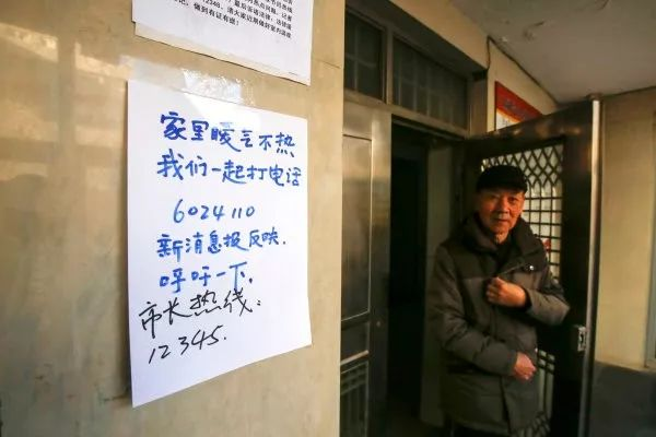 """【新焦点】 暖气至今不热!银川这些小区住户守着""""电炉""""过冬…"""