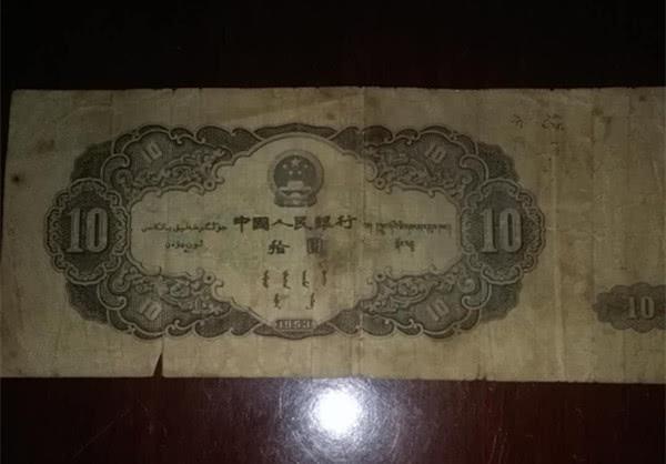 张大爷卖废品,翻出一张老钱币,单张价值5万元,令人兴奋!