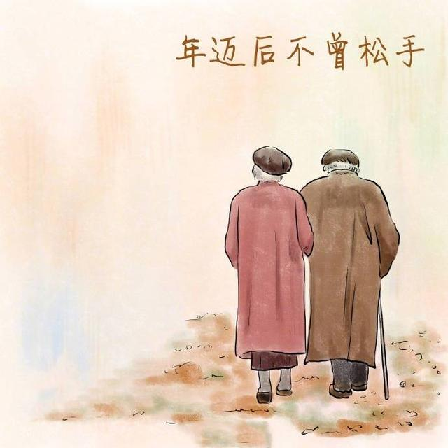 """""""多子未必多福,老了就像螺丝钉,哪里需要去哪里""""65岁婆婆哭诉"""