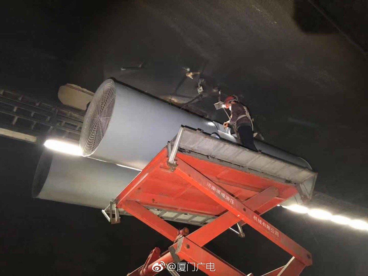 公路桥隧维护中心对文兴隧道、钟鼓山隧道风机进行维保作业