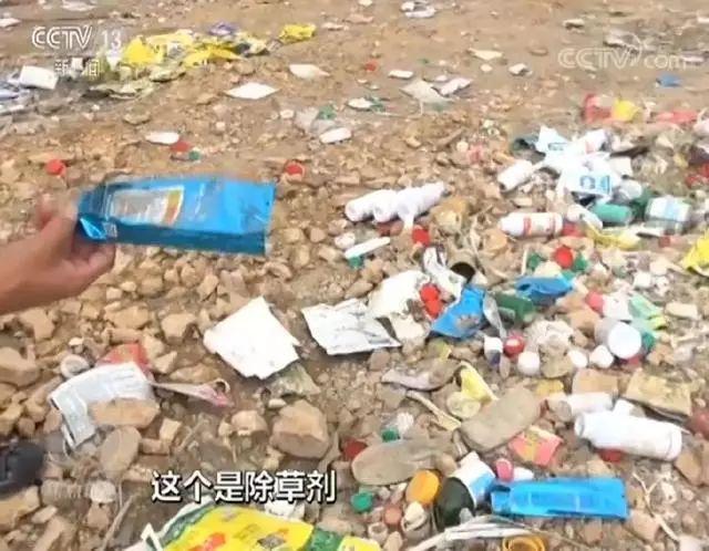 诸暨独腿老人,2年捡起4万个农药瓶!还曾中毒进了医院……