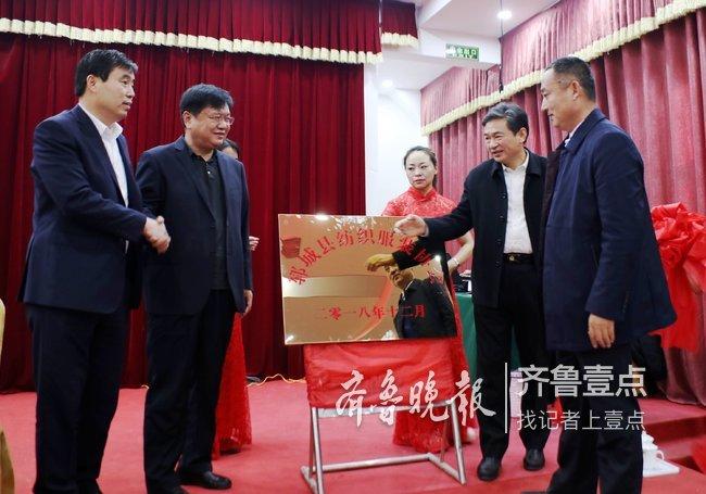 郓城成立纺织服装协会 欲打造著名纺织服装产业基地