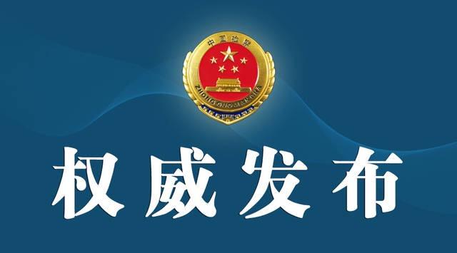 中国船舶重工集团总经理孙波被逮捕