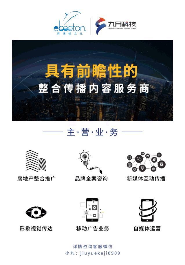 梅县区这些路段新增一批监控设备,11月18日起抓拍!