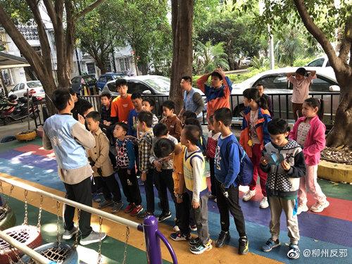 反邪 | 柳州:城中区西门社区开展无线电课堂暨反邪教宣传教育活动
