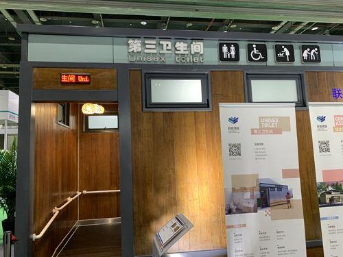 第5届中国厕博会上海举行  科技创新 节水节能引人注目