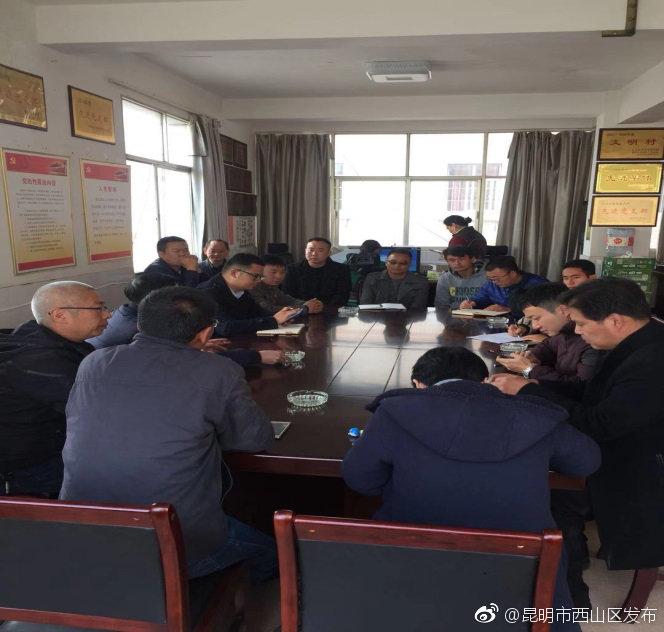 西山区工业和信息化局 继续推进城中村线缆整治工作
