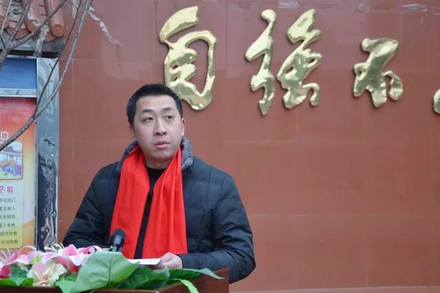 """南阳市九中举行""""乐学善思""""文化石落成揭幕典礼"""