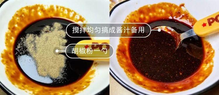 烧烤酱金针菇培根卷,做法超级简单,厨房小白也可以轻松搞定。