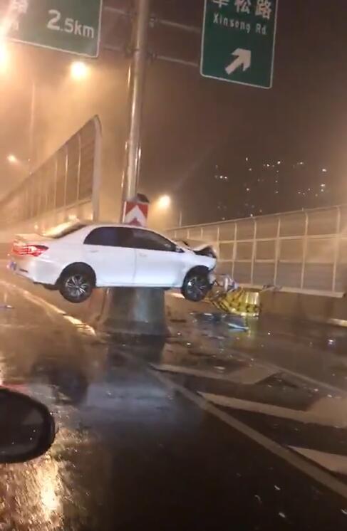 上海高架发生事故 一轿车骑上水泥隔离栏 网友:走位骚气就服你!