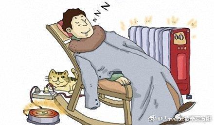 注意!电暖气不要离沙发、床等易燃物品太近
