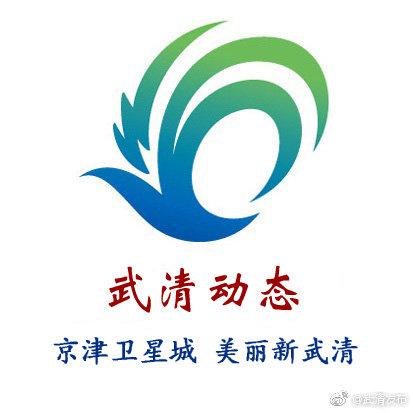 陈咀镇通过压实监管责任等举措加强户外广告及设施规范化管理