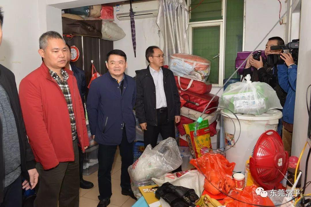 常平镇委书记刘裕昌带队督导直排式燃气热水器专项整治行动